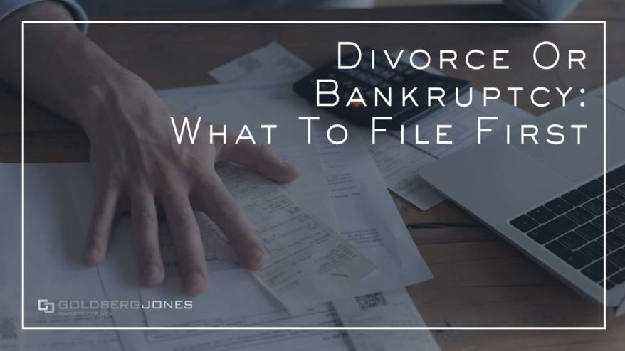 what to file first in divorce
